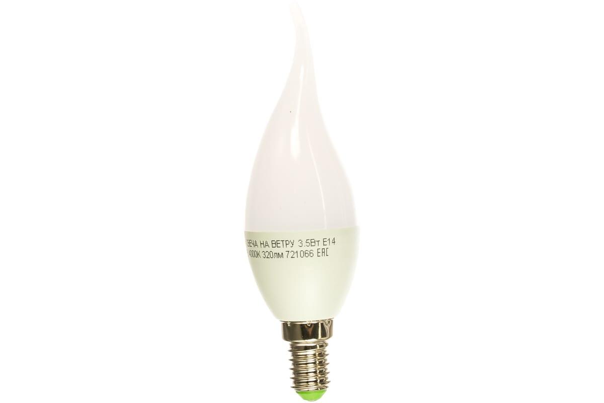 Светодиодная лампа ASD LED-СВЕЧА НА ВЕТРУ-std 3.5Вт 230В Е14 4000К 320Лм 4690612004747