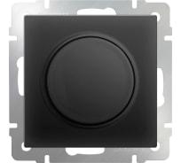 Диммер WERKEL WL08-DM600 черный матовый a029853