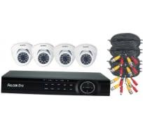 Комплект видеонаблюдения Falcon Eye FE-104MHD KIT Дом