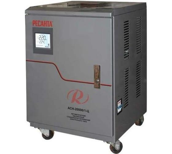 Стабилизатор напряжения Ресанта АСН 20000/1-Ц 2