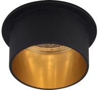 Встраиваемый потолочный светильник FERON MR16 G5.3 алюминий, черный, золото DL6005 29733