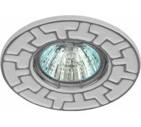 Штампованный светильник ЭРА ST5 CH/WH MR16,12V/220V, 50W белый/хром Б0036484
