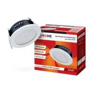 Встраиваемый герметичный светильник IN HOME GX53R-IP-RW-standard металл под GX53 230В белый IP65 4690612024349
