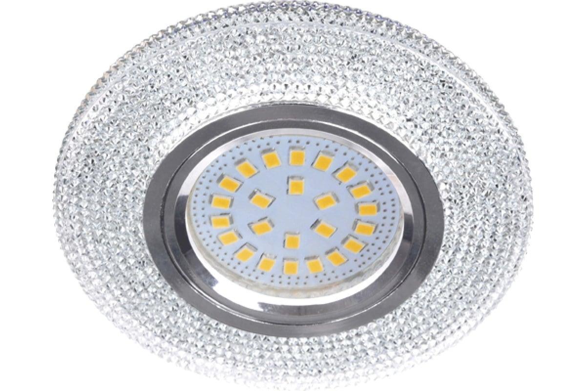 Встраиваемый светильник Ecola MR16 LD7069 GU5.3 с подсветкой «Модерн» Прозрачный Хром 25×95 FT16CMEFB
