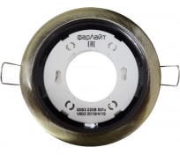 Светильник Фарлайт GX53 220 В 50 Гц бронза с термокольцом FAR002036