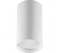 Потолочный светильник FERON ML176MR16, 20W, 220V, белый 40509