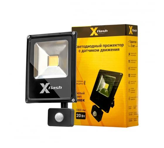 Прожектор X-flash LED с датчиком движения XF-FL-COB-PIR-20W-4000K 49233 в Санкт-Петербурге купить по низкой цене: отзывы, характеристики, фото, инструкция