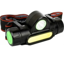 Светодиодный комбинированный аккумуляторный налобный фонарь Ultraflash E1340 3,7В, черный, XPE + COB LED, 3 Ватт, 2 реж., магнит, бокс 14268