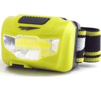 Налобный фонарь ЯРКИЙ ЛУЧ LH-180 ACCU светодиод COB 3W 180лм, 2 реж, аккум. Li-Po 1200mAh 4606400105633