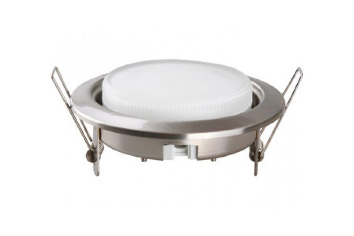Металлический встраиваемый светильник Camelion FM1-GX53-С матовый хро 9899