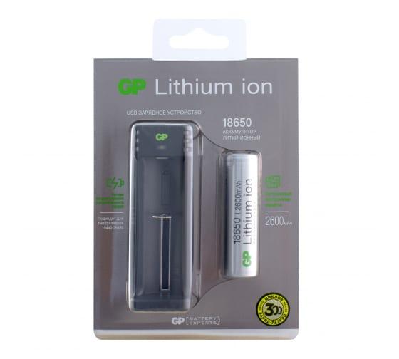 Литий-ионный аккумулятор GP емкостью 2600mAh + з/у. L1111865026FPE-2CRFB1 1