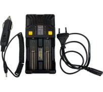 Зарядное устройство Armytek Uni C2 Plug type C A02401C