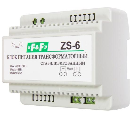 Трансформаторный блок питания F&F ZS-6 EA11.001.024 1