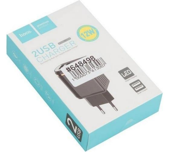 Сетевое зарядное устройство Hoco 648498 3