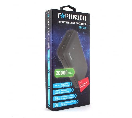 Портативный аккумулятор Гарнизон GPB-205, 20000мА/ч, 2 USB type-c, 2.4A черный 5