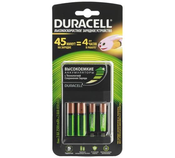 Зарядные устройства Duracell CEF14 45-min express charger + 2 х AA2500 mAh + 2 х AAA850 mAh 1шт Б0026875 1