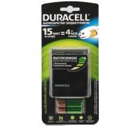 Зарядные устройства Duracell CEF27 15-min express charger + 2 х AA2500 mAh + 2 х AAA850 mAh 1шт Б0027278