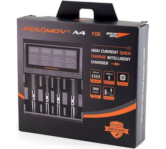 Зарядное устройство ЯРКИЙ ЛУЧ FOLOMOV A4 для 1-4 аккум. Ni-MH/Ni-Cd, Li-Ion, LiFePO4, STN-экран 4606400622208 2