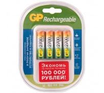 Стандартная зарядка для АА и ААА в комплекте 4 аккумулятора 270AAHC AA GP PB420GS270AAHCF-2CR4