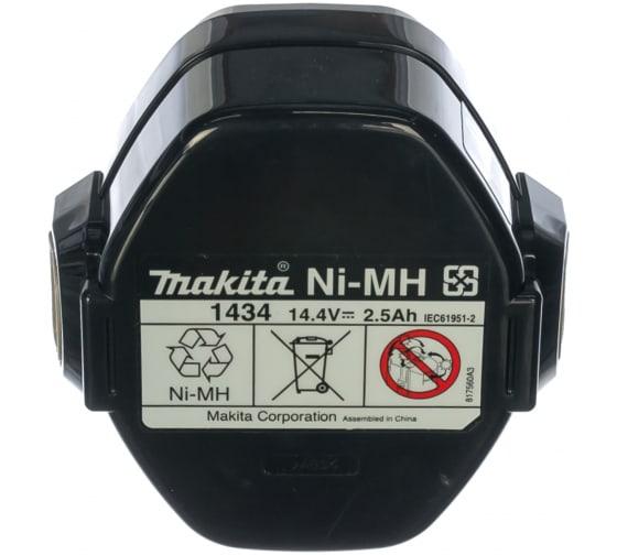 Аккумулятор кубический (14,4 В; 2,5 А*ч) для дрелей-шуруповертов 1434 Makita 193101-2 3