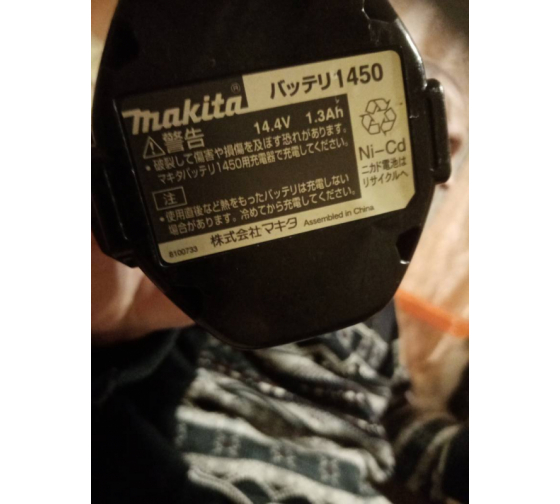 Аккумулятор кубический (14,4 В; 2,5 А*ч) для дрелей-шуруповертов 1434 Makita 193101-2 4