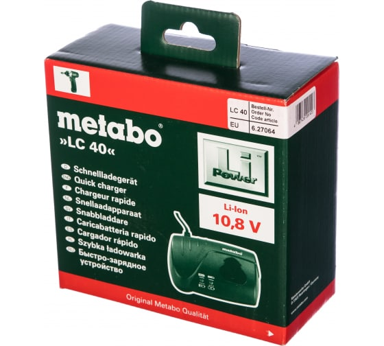 Зарядное устройство LC 40 (10.8 В) Metabo 627064000 4