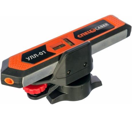 Купить лазерный линейный уровень спец улл-01 во Владимире - низкие цены, отзывы, быстрая доставка, гарантия