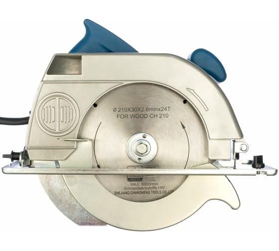 Купить дисковую пилу фиолент пд3-70 во Владимире - низкие цены, отзывы, быстрая доставка, гарантия