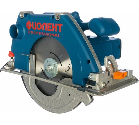 Купить дисковую пилу фиолент пд7-75 ф0024 в Саратове - цены, отзывы, характеристики, доставка, гарантия, инструкция