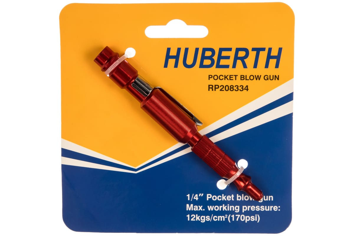 Фото обдувочной ручки HUBERTH RP208334