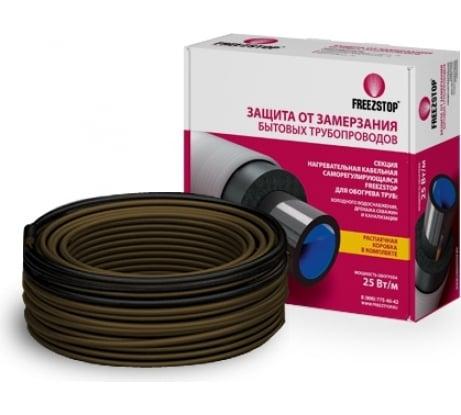 Греющий кабель саморегулирующийся для обогрева труб Теплолюкс Freezstop-25-20 - цена, отзывы, характеристики, фото - купить в Москве и РФ