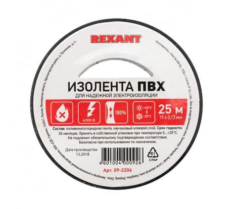 Фото изоленты REXANT 19мм х 25м, черная 09-2206