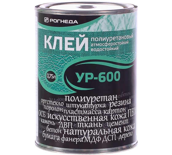 Купить полиуретанового клея рогнеду ура-600 750 мл 6 24276 в Белгороде - низкие цены, отзывы, быстрая доставка, гарантия