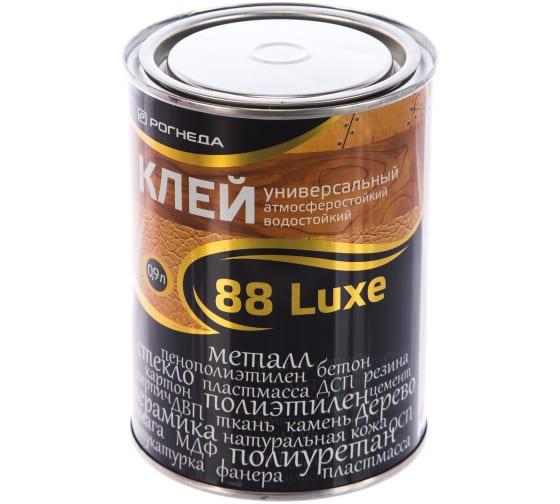 Универсальный клей Рогнеда 88-Luxe 900 мл 6 13131 в Кирове - цены, отзывы, доставка, гарантия, скидки