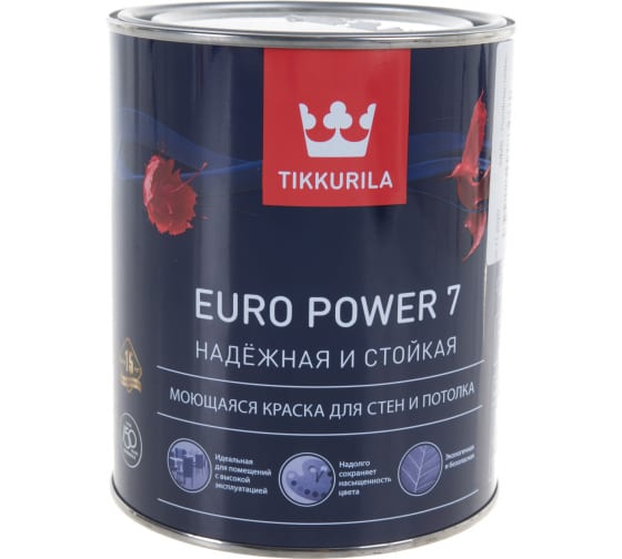 Краска TIKKURILA EURO POWER 7 моющаяся для стен и потолка, матовая, база A 0,9л 700001118 1