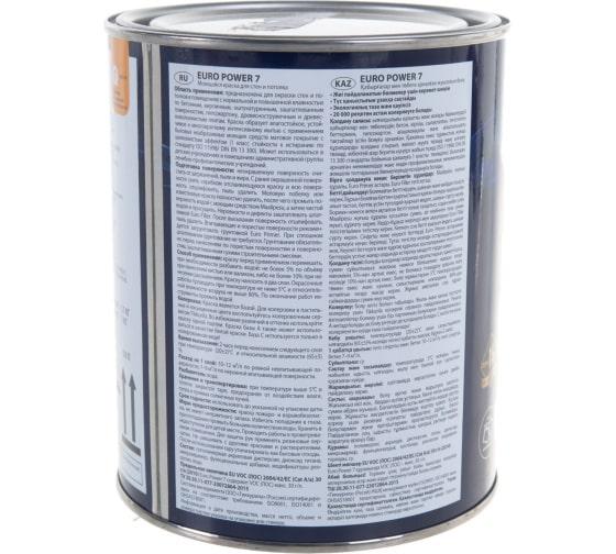 Краска TIKKURILA EURO POWER 7 моющаяся для стен и потолка, матовая, база A 0,9л 700001118 3