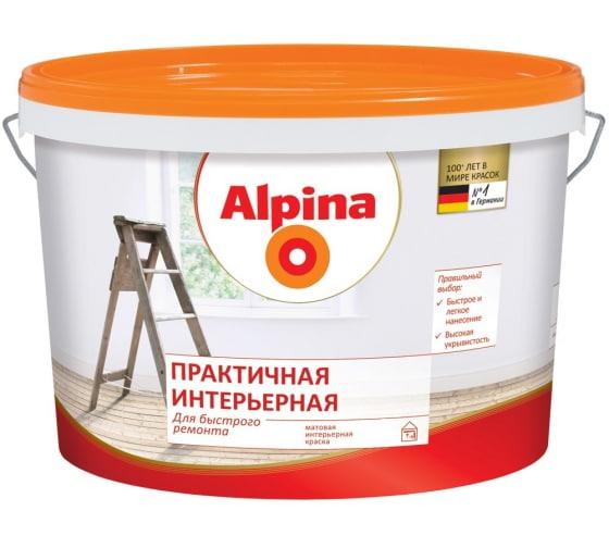 Краска ALPINA NEW ПРАКТИЧНАЯ ИНТЕРЬЕРНАЯ RENOVA в/д для стен и потолков 10л 948102077 1