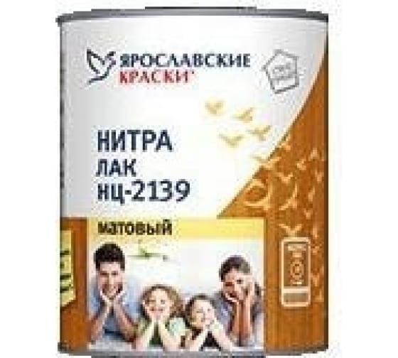 Нитралак ЯРОСЛАВСКИЕ КРАСКИ НЦ-2139 по дереву, для внутренних работ, матовый 1,7кг 7147.4 в Новосибирске купить по низкой цене: отзывы, характеристики, фото, инструкция