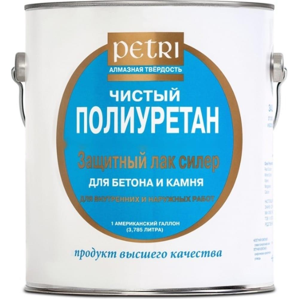 Лак для бетона купить красноярск купить бетонную смесь в перми