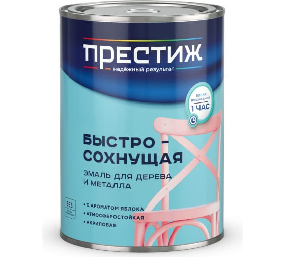 Акриловая эмаль Престиж полуглянц. белая 0,9 кг 14 24542 1