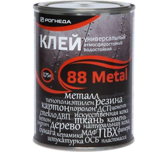 Клей РОГНЕДА 88-METAL, 0,75 л. 6 2762 в Тамбове купить по низкой цене: отзывы, характеристики, фото, инструкция