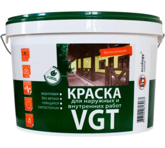 Моющаяся краска VGT ВД АК 1180 Белоснежная, для нар/внутр работ 15кг 11601935 - цена, отзывы, характеристики, фото - купить в Москве и РФ