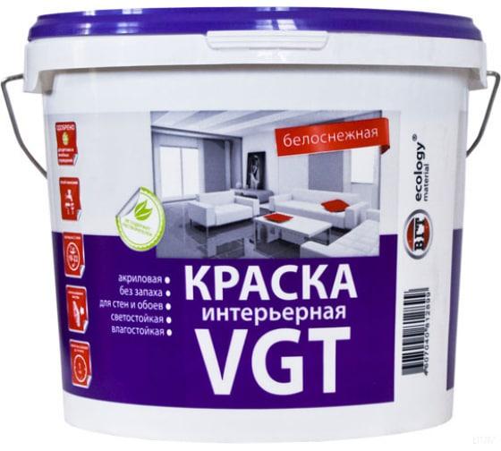 Интерьерная краска VGT ВД АК 2180 Белоснежная, влагостойкая 1,5кг 11601488 в Нижнем Новгороде - купить, цены, отзывы, характеристики, фото, инструкция