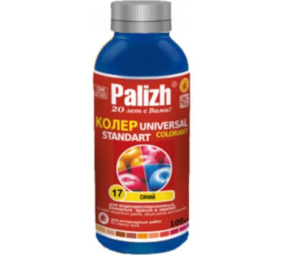 Купить универсальный колер palizh n 17 0.140 г синий 11598002 в Ярославле - цены, отзывы, характеристики, доставка, гарантия, инструкция