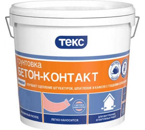 Грунтовка универсал Текс бетон-контакт 3 кг 49626 в Архангельске купить по низкой цене: отзывы, характеристики, фото, инструкция