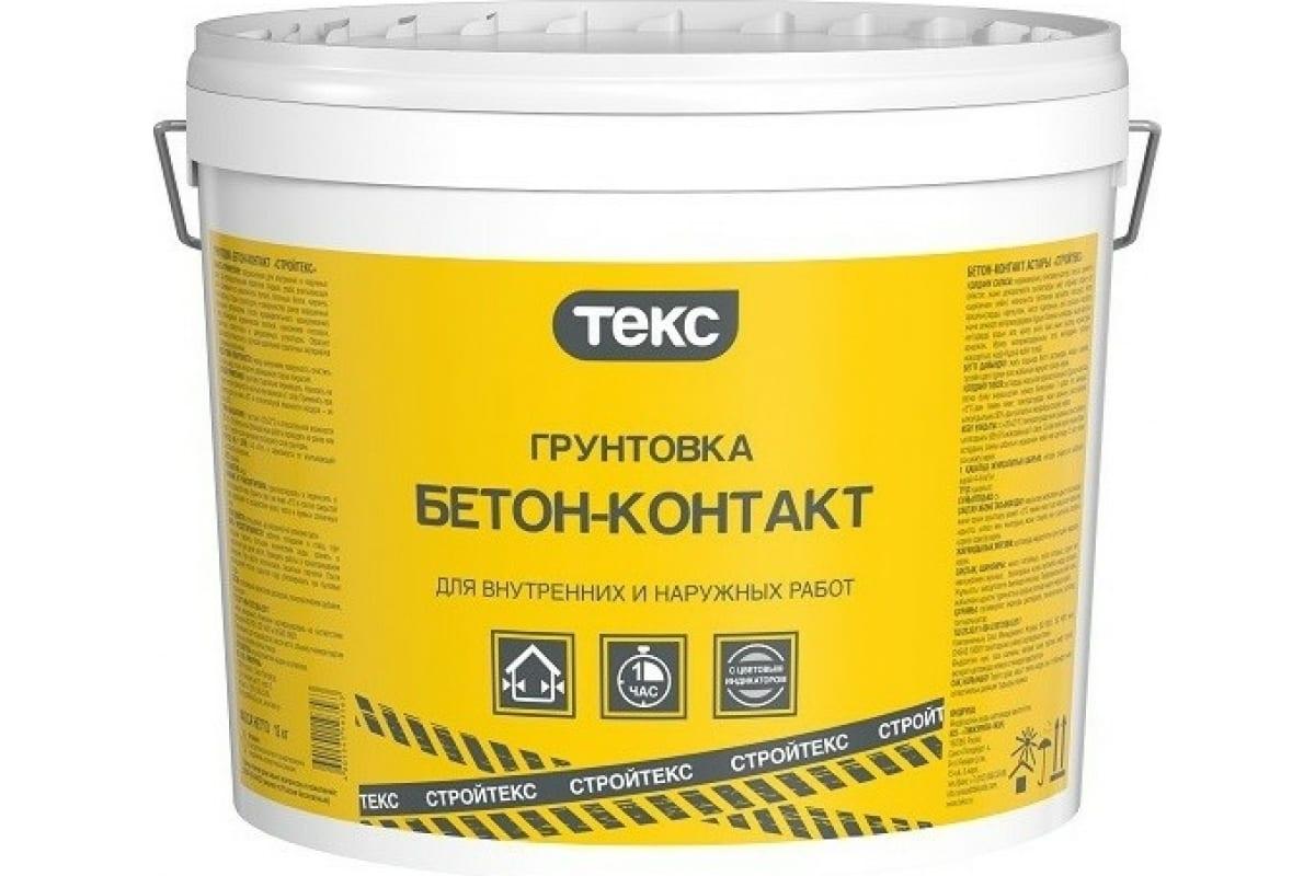Купить легкий бетон в саратове цемент м500 на москву оптом