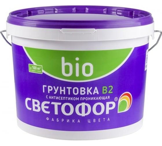 Концентрированная грунтовка с антисептиком Светофор B2 1кг ЗОР00008845 в Нижнем Новгороде - купить, цены, отзывы, характеристики, фото, инструкция