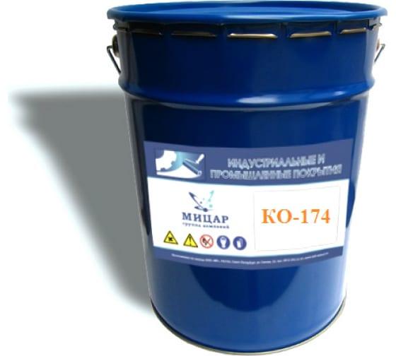 Фасадная краска Мицар КО-174 20 кг серый 533 1