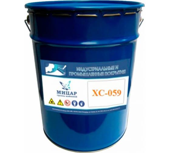 Антикоррозийный грунт по металлу Мицар ХС-059 20 кг 0,4 кг чёрный УТ000010777 - цена, отзывы, характеристики, фото - купить в Москве и РФ