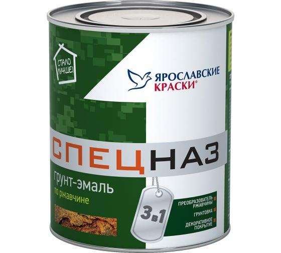 Профессиональный грунт-эмаль по ржавчине ЯРОСЛАВСКИЕ КРАСКИ коричневый, RAL 8017, 0.8 кг 209168 - цена, отзывы, характеристики, фото - купить в Москве и РФ